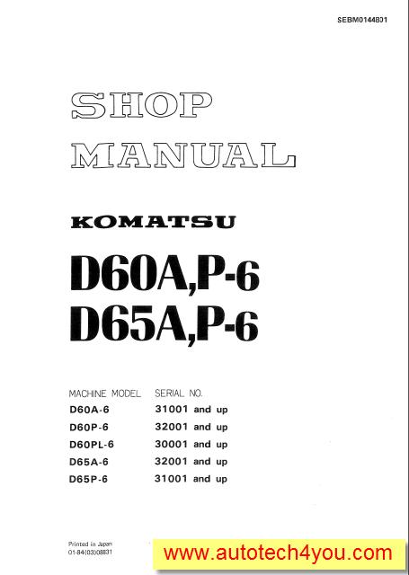 Komatsu Bulldozers D60A