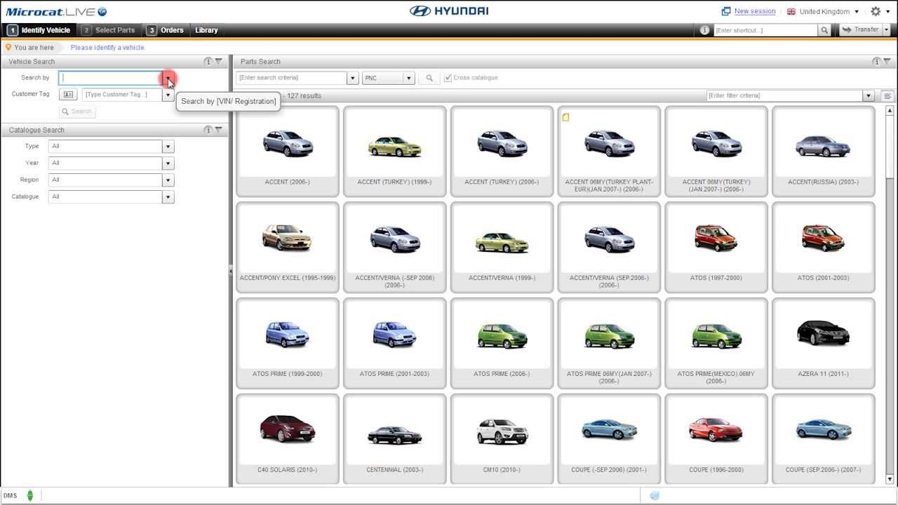 Hyundai epc 2.2020
