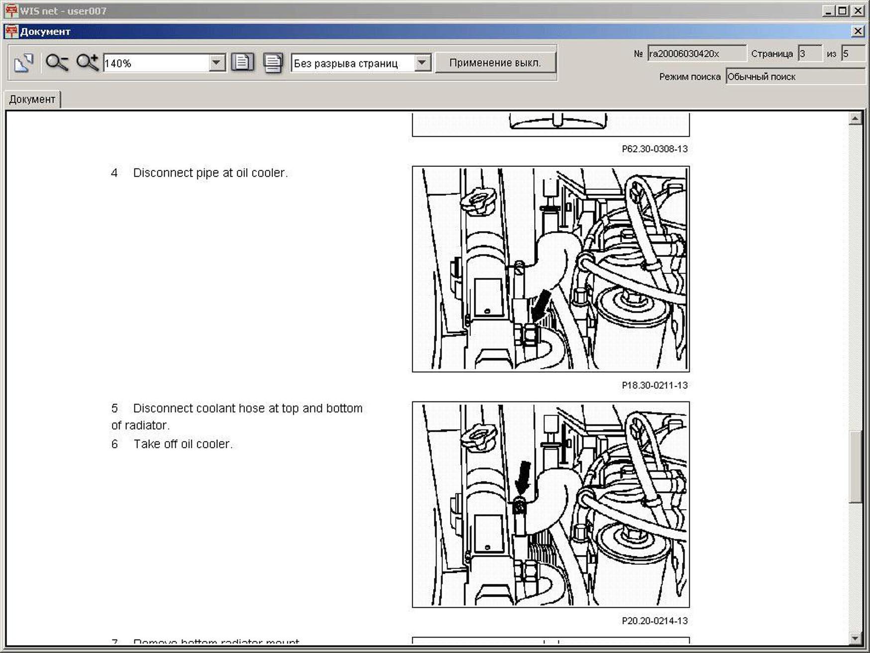 Mercedes workshop information system