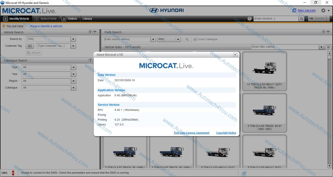 Hyundai electronic parts catalog